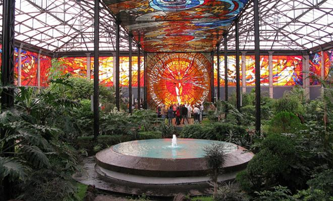 Cosmovitra jardin botanico toluca informaci n de aire for Jardin botanico el ejido