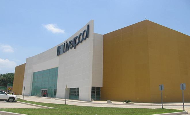 Plaza Forum Coatzacoalcos