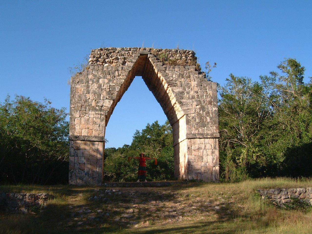 Arco en Kabah